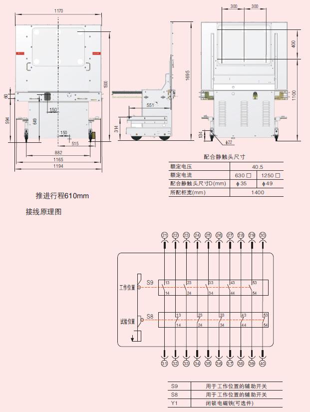 电路 电路图 电子 原理图 621_825 竖版 竖屏